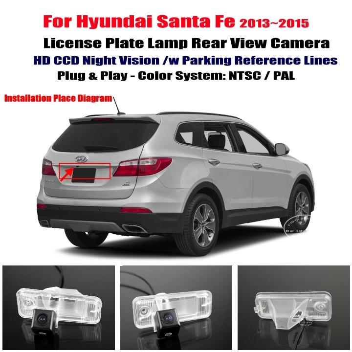 Cheap Hyundai Santa Fe 2013 2015 Car Rear View Camera